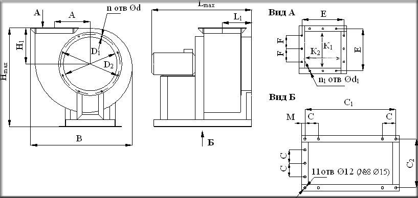 Вентилятор ВЦ 14-46 №3,15 радиальный среднего давления (ВР 287-46.1-3,15)