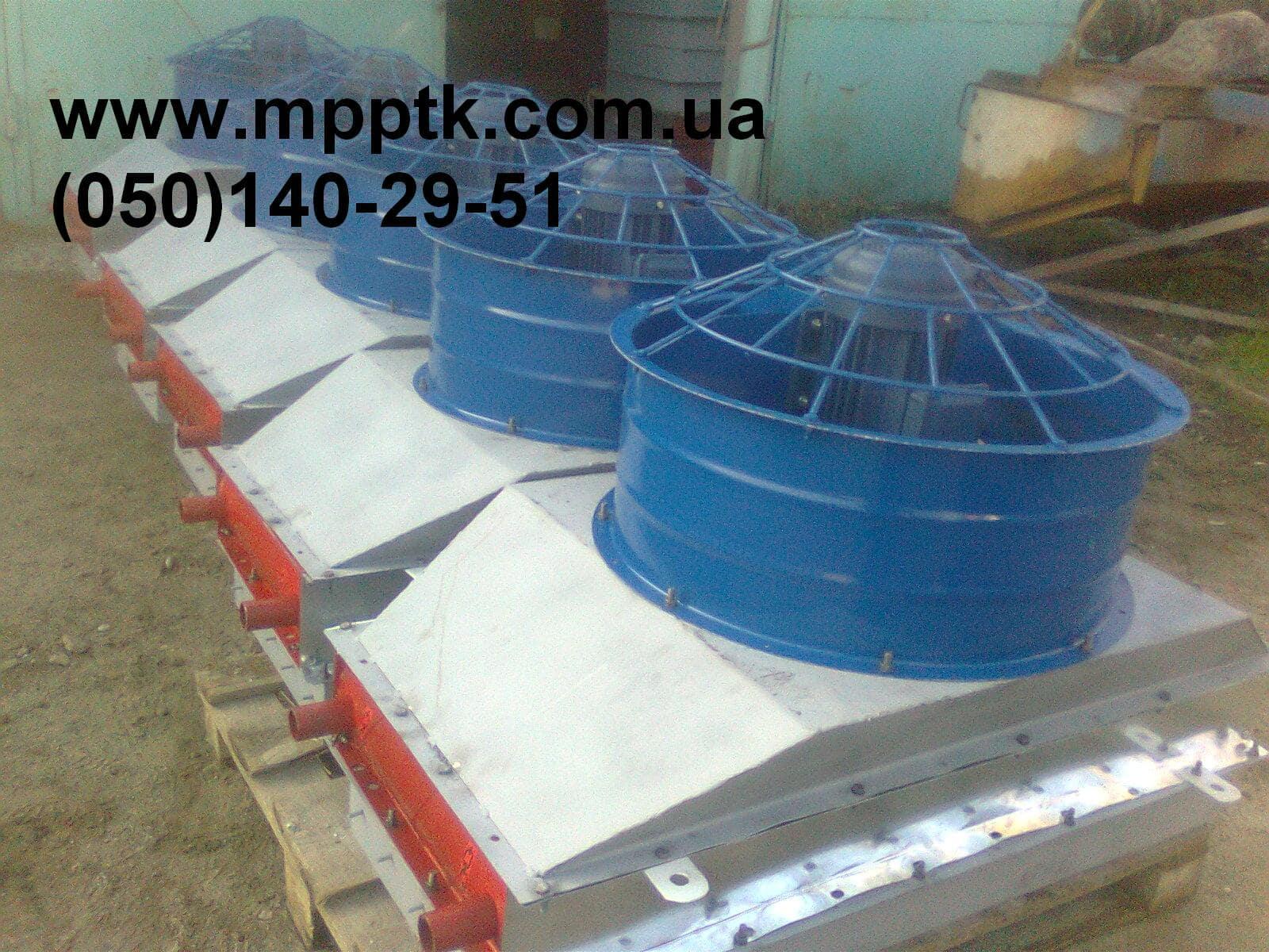 Отопительные агрегаты АПВС новые производство изготовление купить доставка Украина