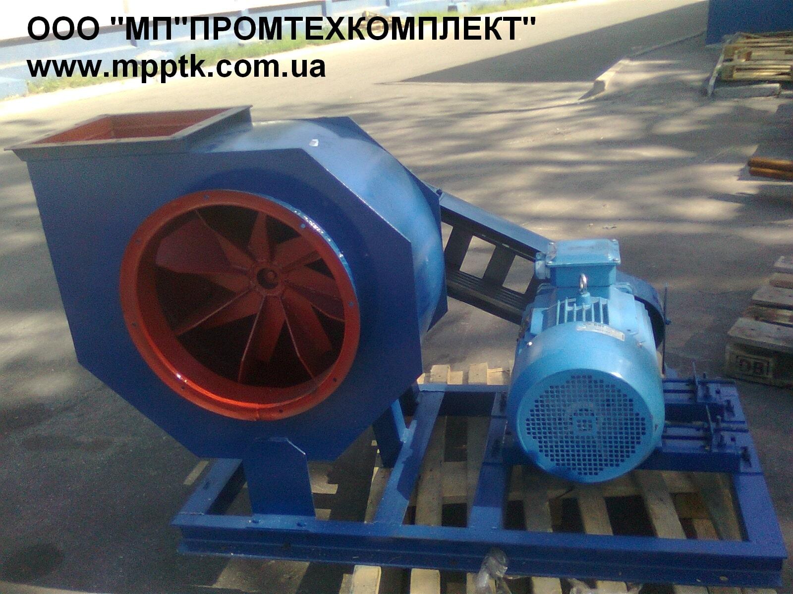 Вентилятор ВЦП 6-45 купить недорого фото изготовление доставка Украина