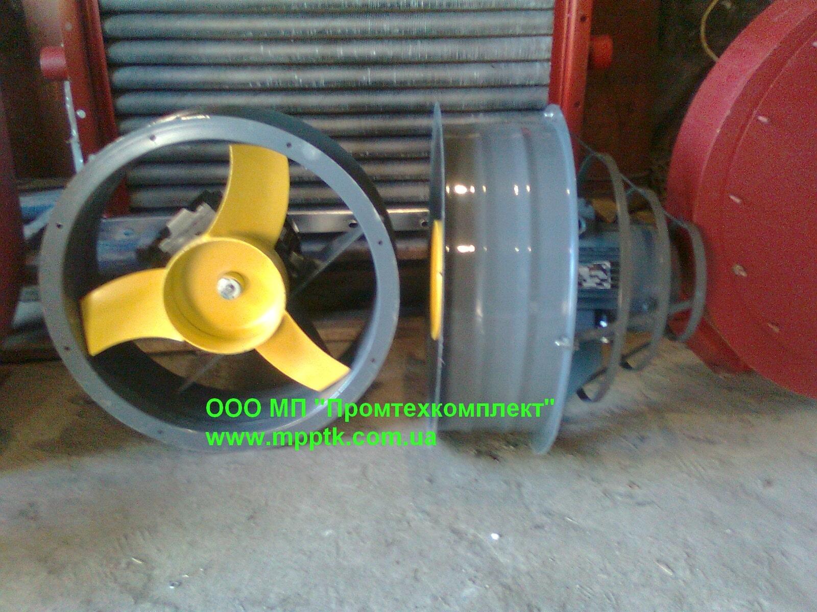 Вентилятор осевой низкая цена высокое качество Промтехкомплект