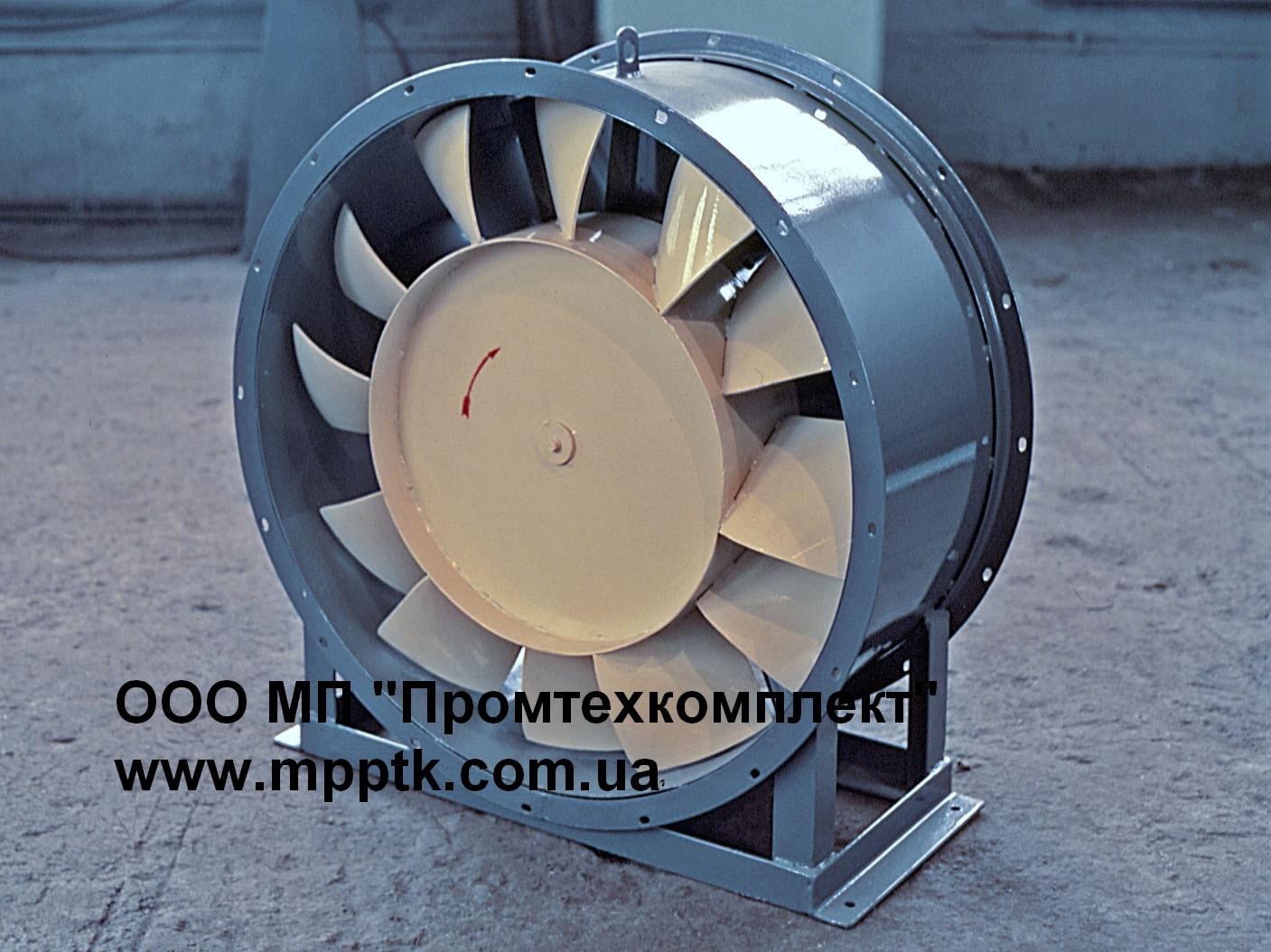 Вентилятор промышленный новый качество Промтехкомплект Украина
