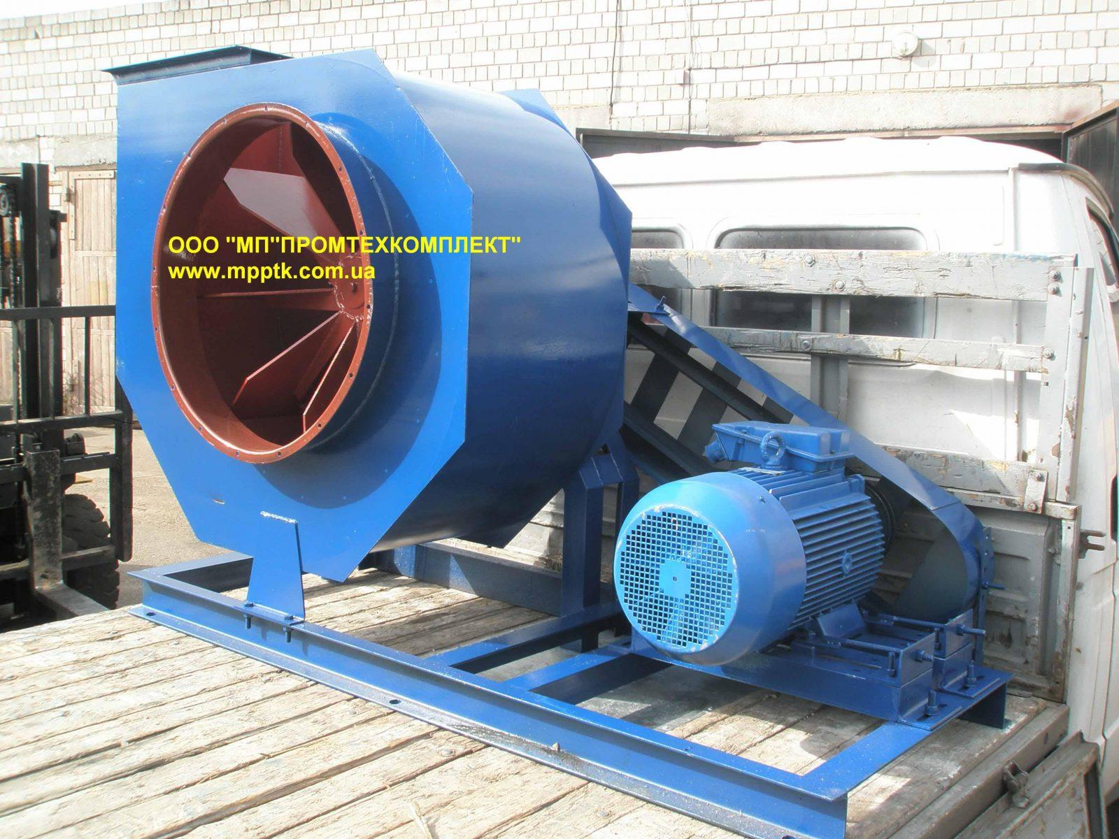 Вентилятор купить недорого изготовление низкая цена продажа доставка Украина