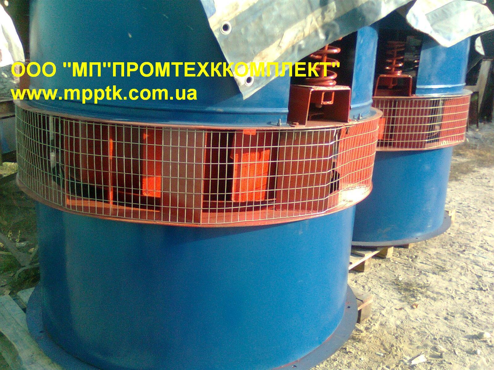Вентилятор крышный новый изготовление фото недорого доставка качество купить